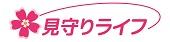 トーテックアメニティ株式会社/見守りライフ