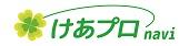 トーテックアメニティ株式会社/けあプロ・navi